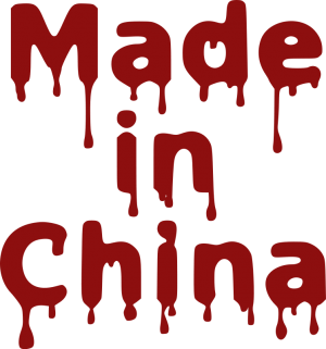 Made-in-China-e1362876456978
