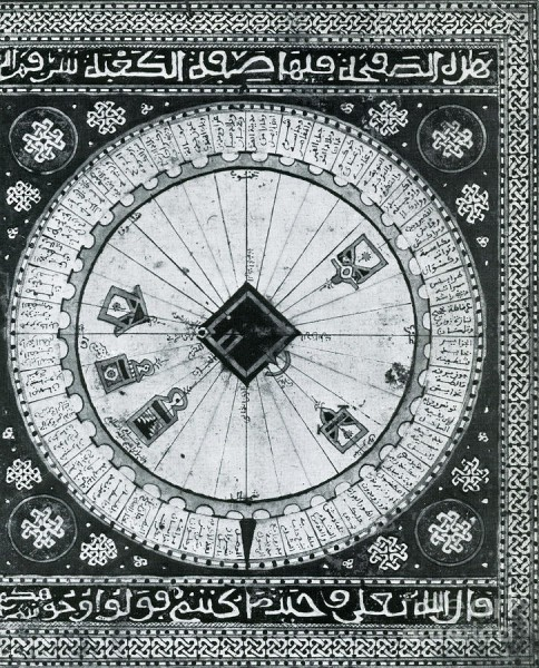 mecca-center-of-the-world-arabic-atlas-photo-researchers