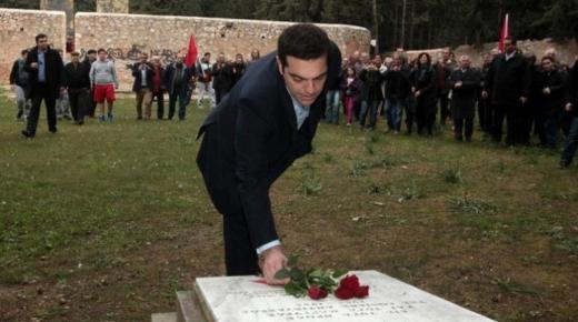 TsiprasRoses