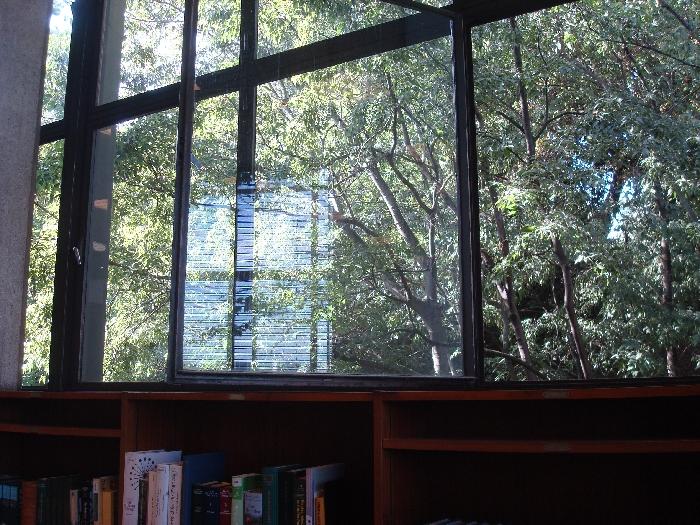 bibliotheque-jardin-des-plantes