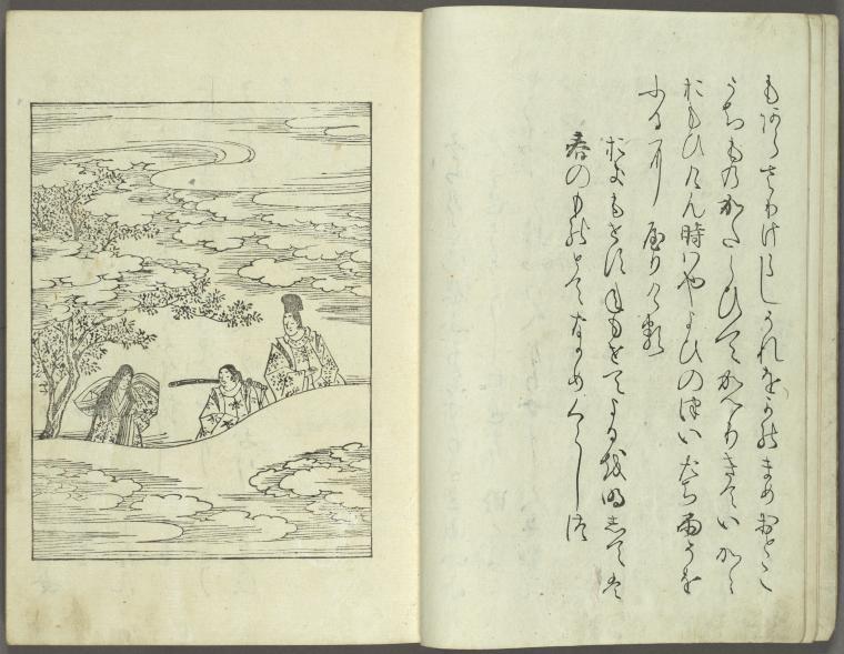 ise-monogatari-1632