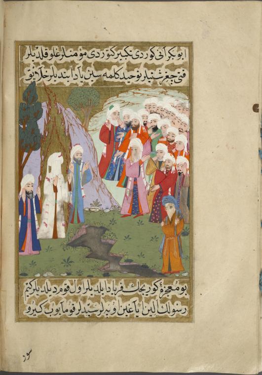 siyar-i-nabi-1595