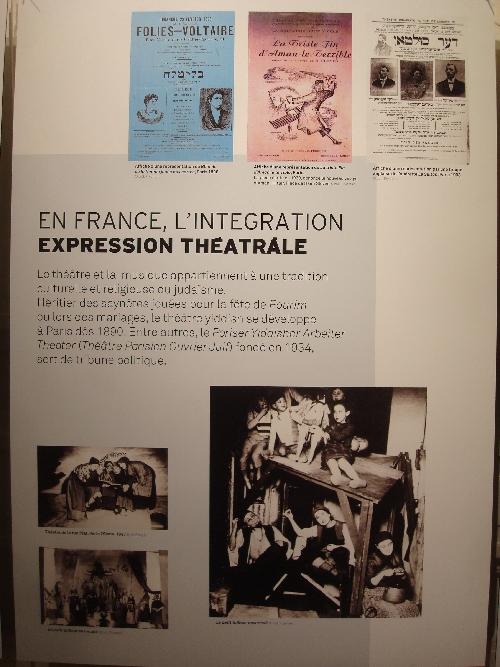 expo-juifs-mairie-13e-10