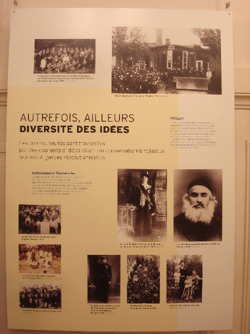 expo-juifs-mairie-13e-13