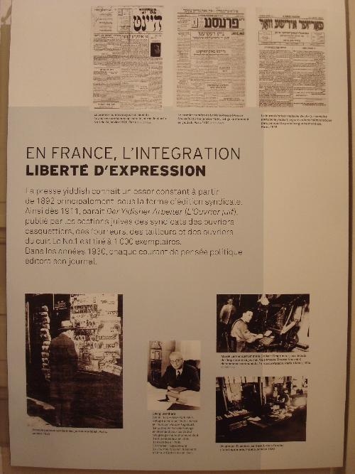 expo-juifs-mairie-13e-8