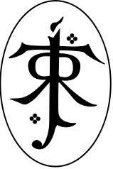 monogramme-tolkien-min