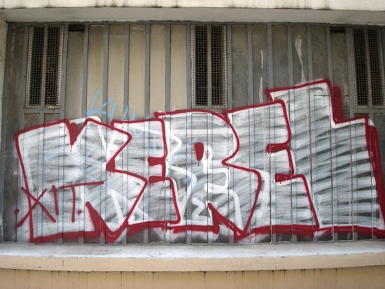 street art kerel
