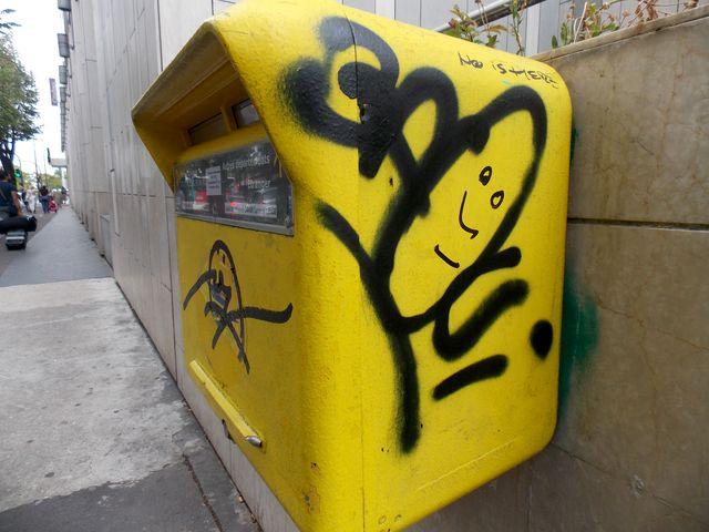 street art paris 13e 19