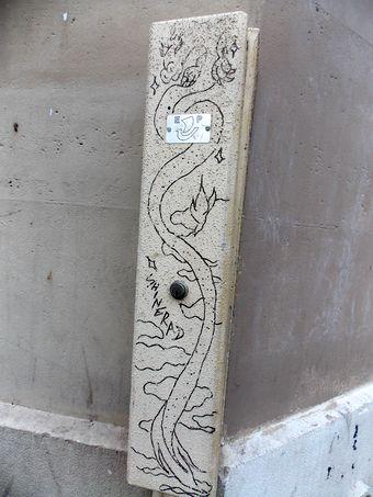 street art 13e 2