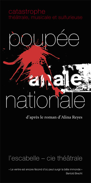 poupee_anale_nationale