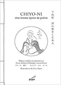 chiyo ni