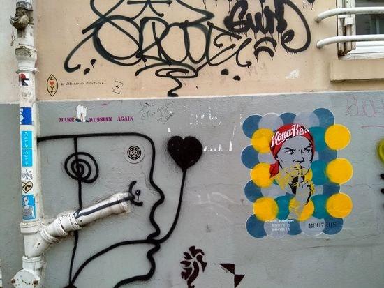 street art butte aux cailles etc. 19-min
