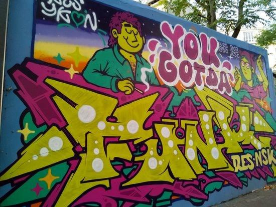 street art butte aux cailles etc. 26-min