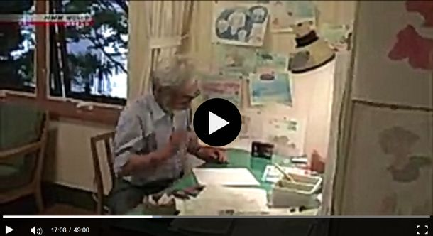 Screenshot_2020-03-04 Ep 1 Ponyo est là - 10 ans avec Hayao Miyazaki NHK WORLD-JAPAN On Demand,