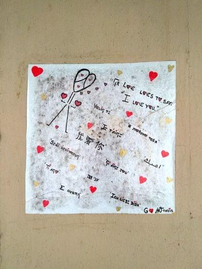 street art etc. 8-min