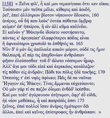 Homère, Odyssée, Chant 1 (texte grec)-min