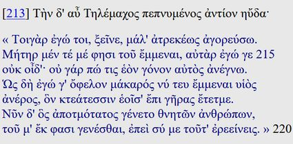 Homère, Odyssée, Chant 1 (texte grec)