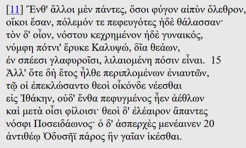 Screenshot_2020-09-06 Homère, Odyssée, Chant 1 (texte grec)-min